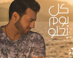 Ehab Tawfik is back with a new album & video clip