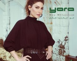 "Yara Launches A New Album ""Mou Mhtajekom"""