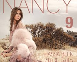 "Nancy Ajram Releases ""Hassa Beek"" Video Clip"