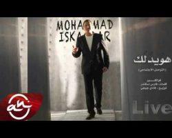 The Arabnights Top 20 week28